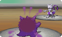 mewtwo_black_white_thumb